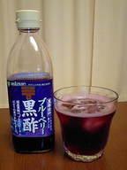 Berry_2