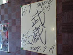 2008_03070036