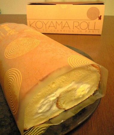 Koyamaroll_000
