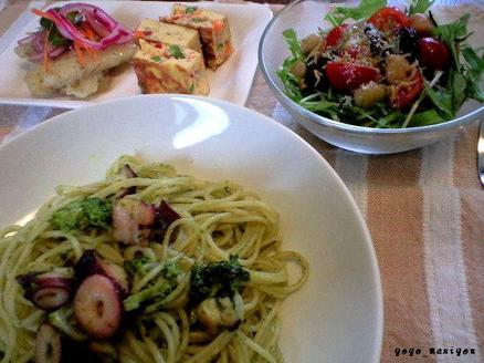 Pasta_lunch