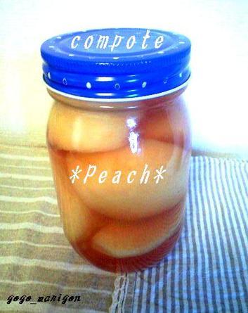 Compote_2