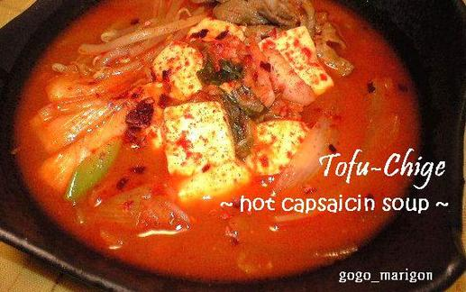 Tofu_chige_2