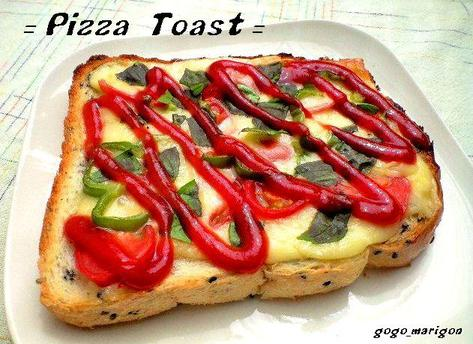 Pizza_toast