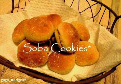 Soba_cookies_2