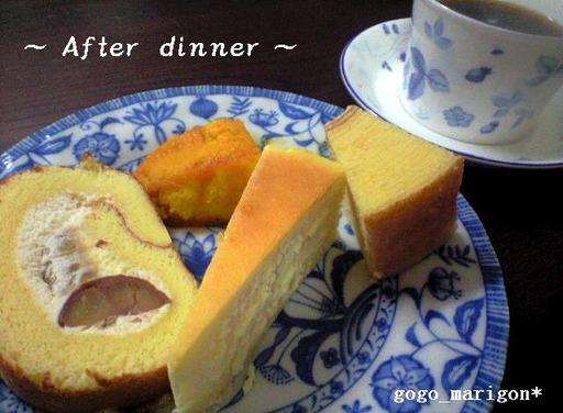 After_dinner