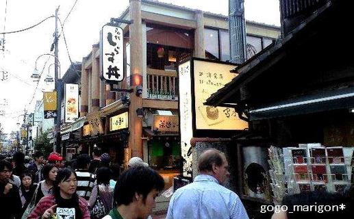 Kamakura03_2