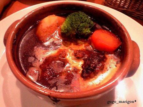 Soup_barg