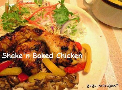 Shaken_baked_chiken