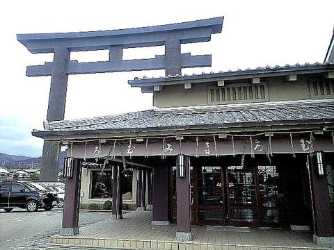 Miwa00