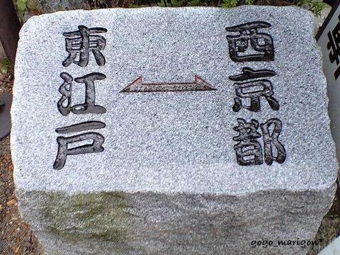 Sekijyuku_03