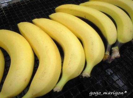 Banana_01