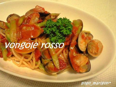Vongole_rosso