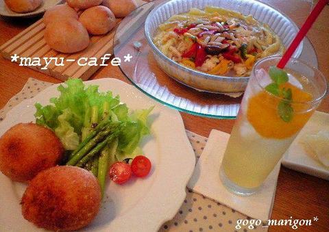 Mayu_cafe