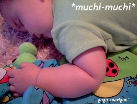 Muchimuchi