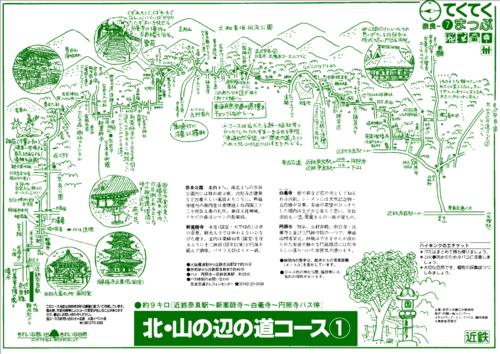 Nara_01