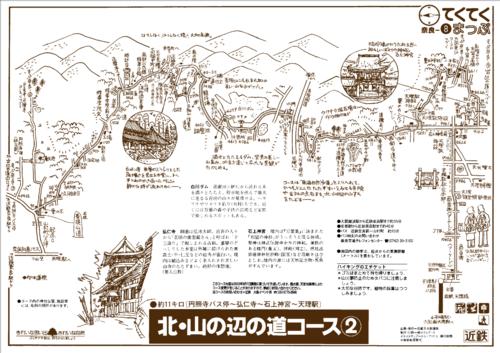Nara_02_2